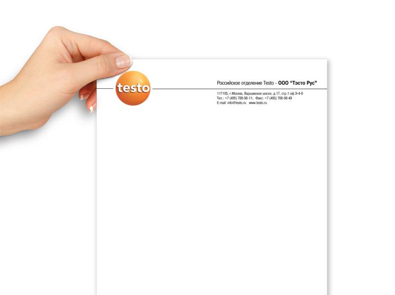 бланк с логотипом фирмы